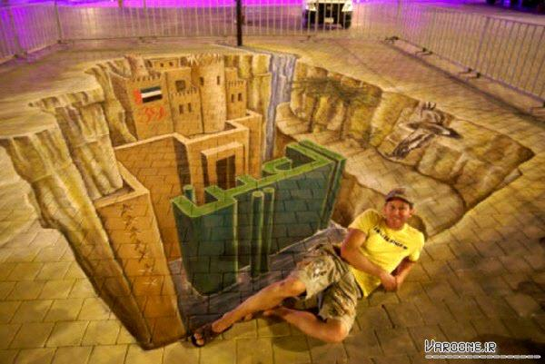 http://up.varoone.ir/up/varoone/Pictures/Three-dimensional-street-painting-YasGroup-ir-14.jpg