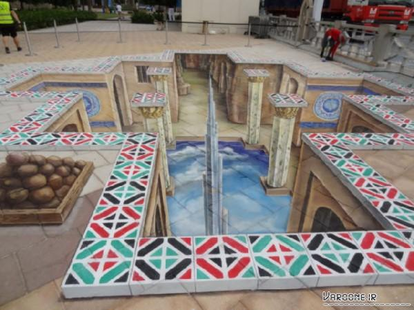 http://up.varoone.ir/up/varoone/Pictures/Three-dimensional-street-painting-YasGroup-ir-4.jpg