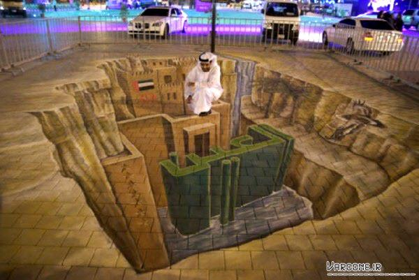http://up.varoone.ir/up/varoone/Pictures/Three-dimensional-street-painting-YasGroup-ir-7.jpg