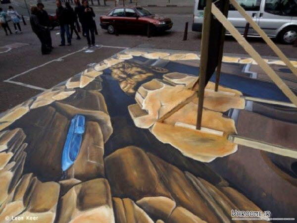 http://up.varoone.ir/up/varoone/Pictures/Three-dimensional-street-painting-YasGroup-ir-9.jpg