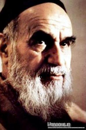 http://up.varoone.ir/up/varoone/Pictures/emam_khomeini_19908.jpg