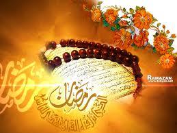 اگر از ماه رمضان روزه قضا دارید بخوانید