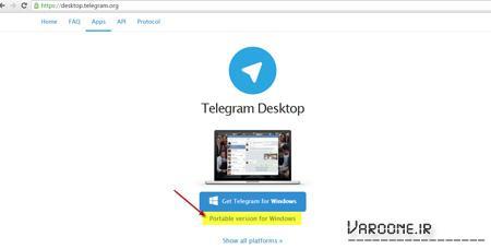 آموزش نصب چند اکانت تلگرام بر روی کامپیوتر