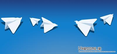 آموزش تلگرام,آموزش تبدیل پیام تلگرام به pdf