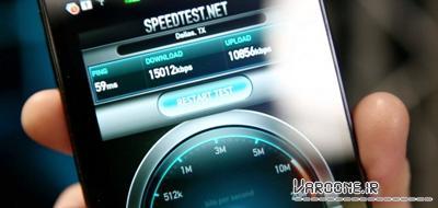 آموزش افزایش سرعت اینترنت ویندوز 10