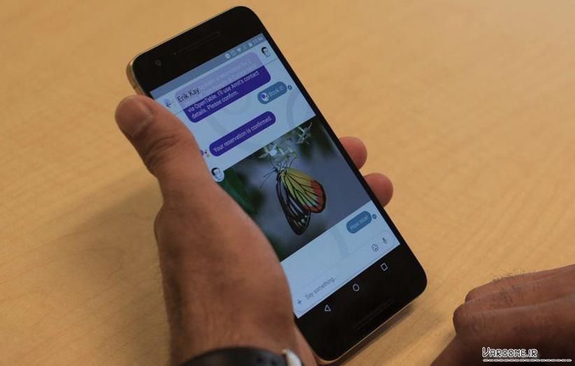 برنامه پیام رسان الو گوگل