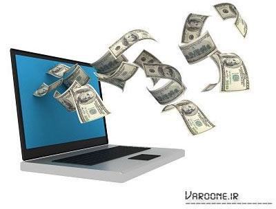 آموزش کسب درآمد از اینترنت در منزل