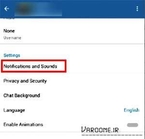 آموزش نخوردن تیک دوم در تلگرام