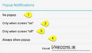 آموزش تصویری تنظیمات نوتیفیکیشن در تلگرام