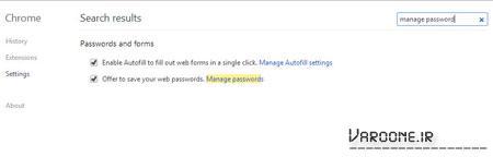 حذف پسورد ذخیره شده از google chorme
