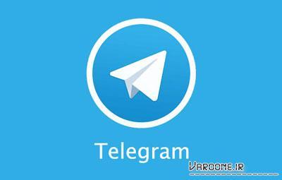 ترفندهای مخفی تلگرام ترفندهای هک تلگرام ترفندهای جدید تلگرام کلک های تلگرام ترفند های کانال تلگرام ترفندهای تلگرام اندروید آموزش ترفندهای تلگرام ترفندهای تلگرام کامپیوتر