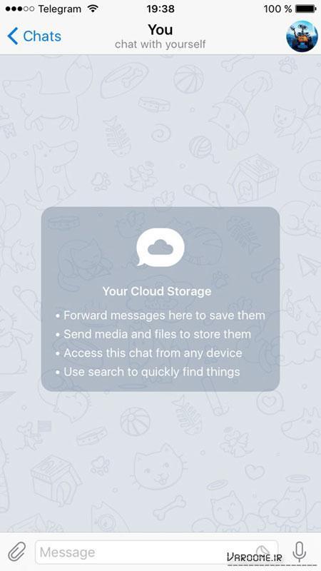 فضای ذخیره سازی اطلاعات, فضای داخلی گوشی, حافظه تلگرام, پیام رسان تلگرام, بروزرسانی تلگرام, تلگرام, امکان جدید تلگرام, حافظه گوشی, سرویس ابری, ترفندهای اینترنتی