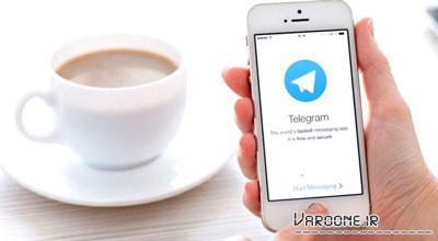 تلگرام امکان جدید تلگرام حافظه گوشی سرویس ابری , ترفندهای اینترنتی , فضای ذخیره سازی اطلاعات , فضای داخلی گوشی , حافظه تلگرام , پیام رسان تلگرام , بروزرسانی تلگرام ,
