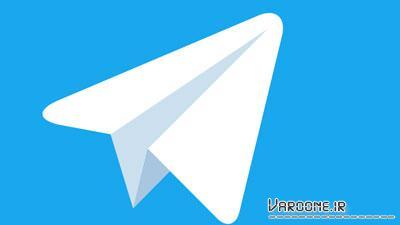 حذف خودکار پام ها در تلگرام,سکرت چت در تلگرم,چت مخفی تلگرام