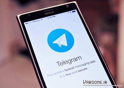 بسته اینترنتی , ترفندهای تلگرام , میزان ترافیک مصرفی توسط تلگرام , اپلیکیشن تلگرام , تنظیمات تلگرام , دستگاههای هوشمند , گروههای تلگرامی , ترافیک اینترنتی , میزان مصرف اینترنت تلگرام , دستگاههای هوشمند