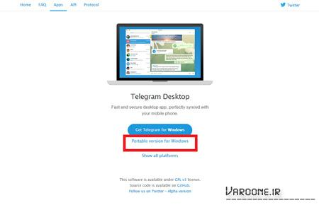 استفاده همزمان از چند خط در تلگرام تلگرام آنلاین تلگرام , نرم افزار تلگرام,مسنجر تلگرام , نسخه جدید تلگرام , استفاده همزمان چند اکانت تلگرام