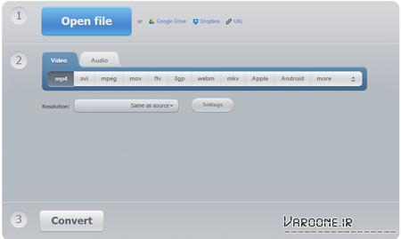 تغییر فرمت عکس تغییر فرمت فیلم,نرم افزار تغییر فرمت فیلم,تغییر فرمت,تغییر فرمت فایل , تغییر فرمت فایلها بدون نرمافزار , تغییر فرمت فایل ها به صورت دسته ا