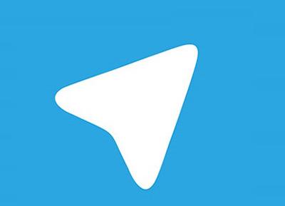 نوشتن بیوگرافی در پروفایل تلگرام, پروفایل تلگرام, امکانات جدید تلگرام, آموزش کار با تلگرام, ارسال تصاویر و ویدئوهای ناپدید شونده در تلگرام