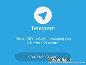 کاهش مصرف اینترنت تلگرام کاهش مصرف اینترنت موبایل کاهش مصرف اینترنت وای فای کاهش مصرف اینترنت اینستاگرام ترفند کاهش مصرف حجم اینترنت کاهش مصرف اینترنت در اندروید تنظیمات تلگرام برای کاهش مصرف اینترنت نرم افزار کاهش مصرف اینترنت اندروید