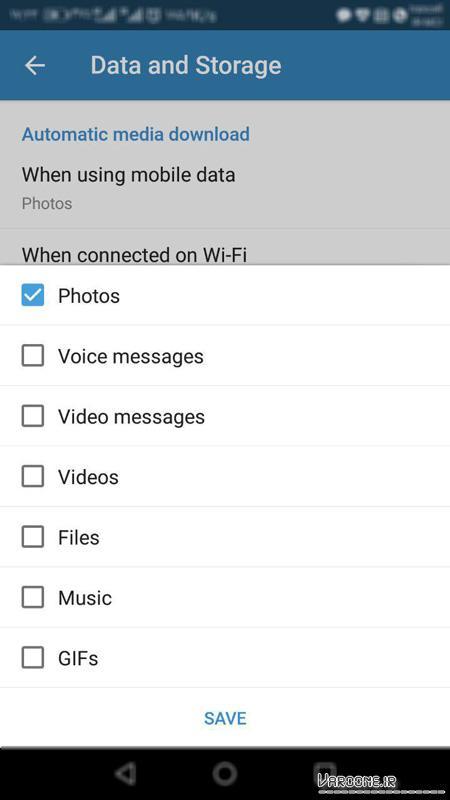 صرف اینترنت تلگرام شبکه اجتماعی کاهش مصرف اینترنت حجمی روش کاهش مصرف اینترنت,راههای کاهش مصرف اینترنت, طریقه کاهش مصرف اینترنت,کاهش مصرف اینترنت اندروید,کاهش مصرف اینترنت,کنترل مصرف اینترنت,مصرف اینترنت,نمایش مصرف اینترنت,کاهش مصرف اینترنت,نرم افزار مصرف اینترنت