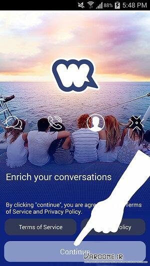 امکانات ویسپی ساخت اکانت جدید اندروید در اپلیکیشن ویسپی آموزش استفاده از برنامه ویسپی,آموزش ویسپی,ویسپی ,پیام رسان ویسپی,پیام رسان جدید,Wispi , اپلیکیشن Wispi,پیام رسان ویسپی چیست,